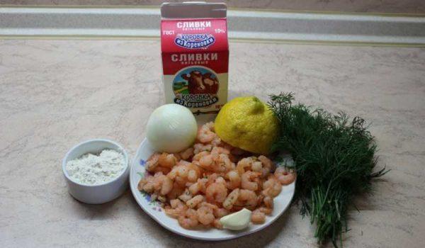 Ингредиенты к соусу с креветками